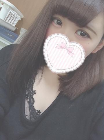 まほ☆N女 大阪府デリヘルの最新写メ日記