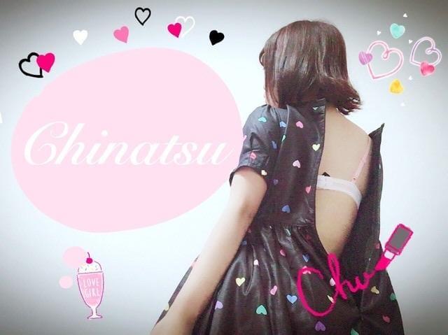 「出勤です。」08/06(08/06) 09:45   片瀬 千夏の写メ・風俗動画
