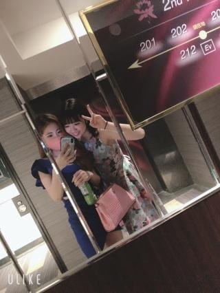 中村 アン 梅田風俗の最新写メ日記