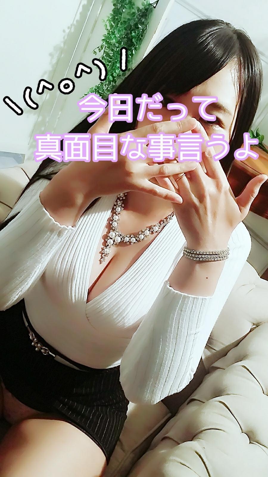 ちどり|横浜デリヘルの最新写メ日記