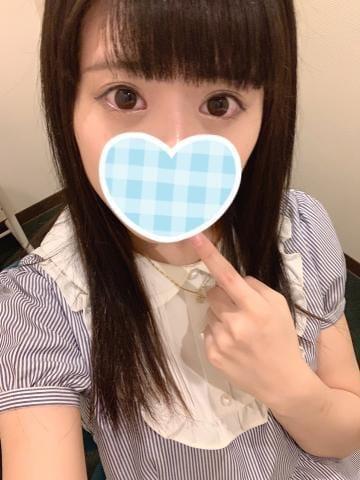 えま★えっち好き・キス好き★|五反田風俗の最新写メ日記
