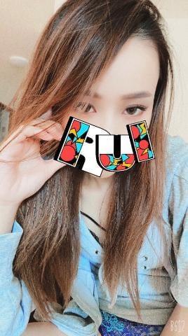 「おーやす」08/07(08/07) 03:36   るい エロカワスレンダー♡の写メ・風俗動画