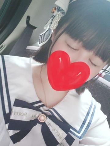 りこる|東京都デリヘルの最新写メ日記