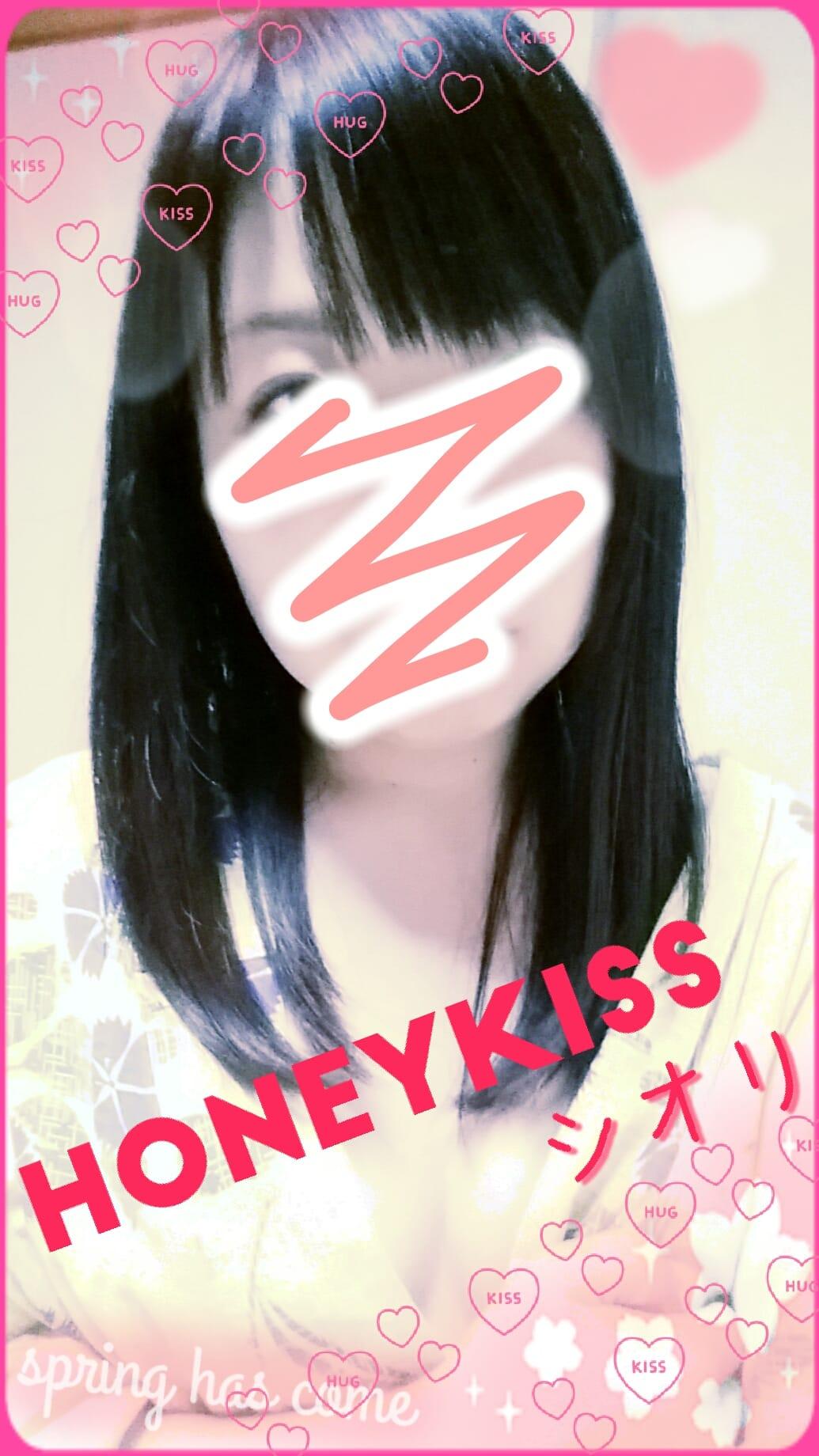 「出勤でっす♪」10/09(10/09) 12:03   シオリの写メ・風俗動画