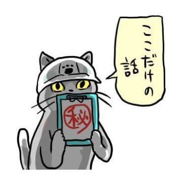 「大変お待たせしてます」08/08(08/08) 02:00 | 綿井雪乃の写メ・風俗動画