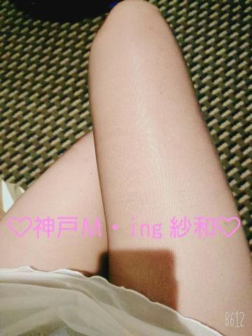 紗和(さわ) 兵庫県ホテヘルの最新写メ日記