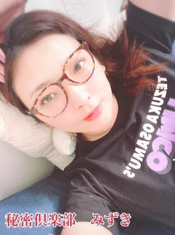 みずき【長身モデル系美女】|仙台デリヘルの最新写メ日記