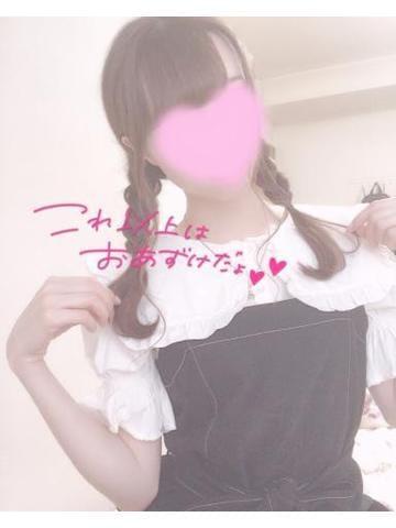 ちあい|愛知県ホテヘルの最新写メ日記