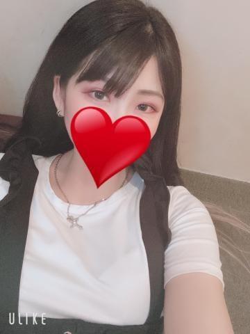 まりあ★業界未経験18歳JD|渋谷デリヘルの最新写メ日記
