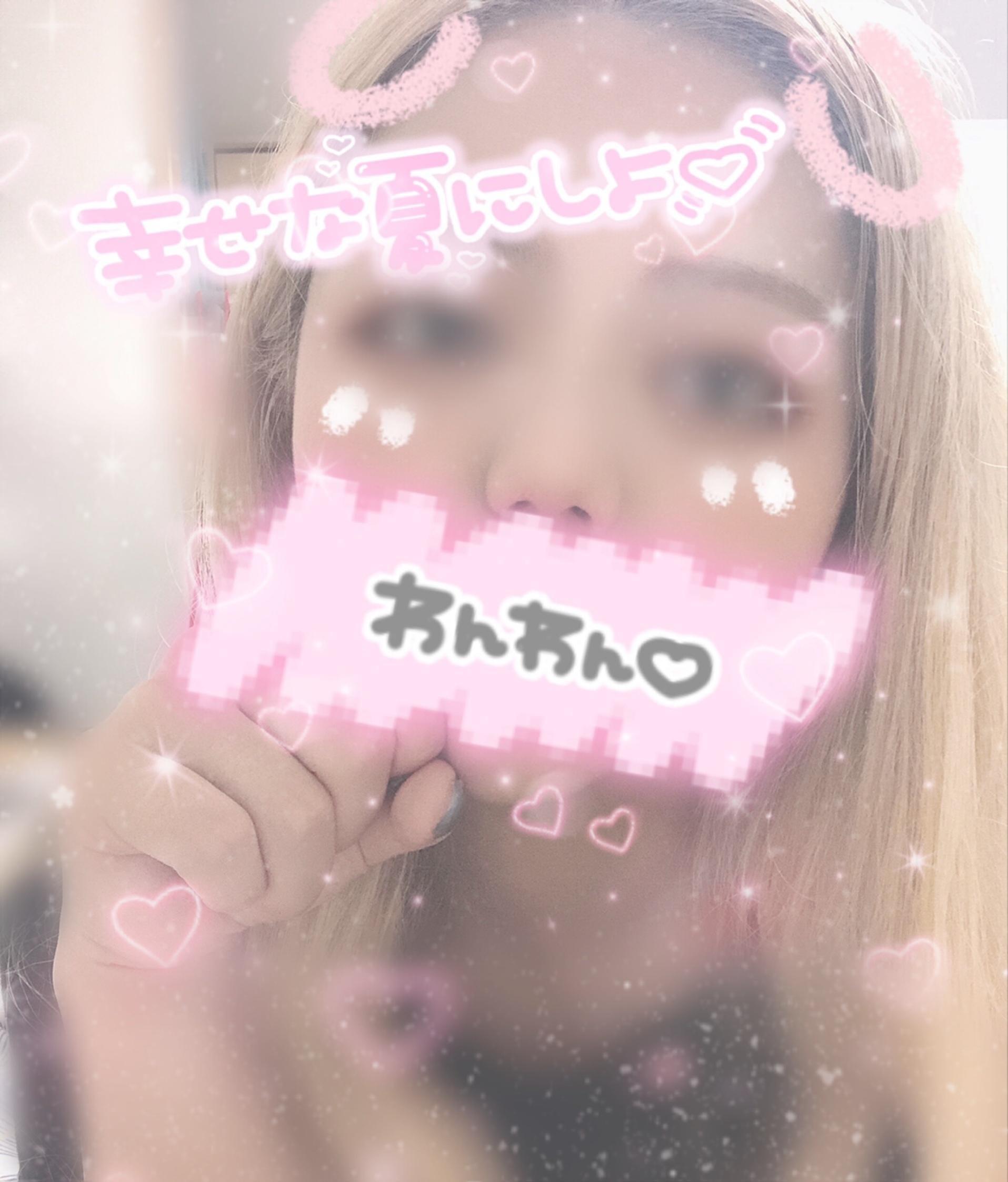 ♥ひじり♥|錦糸町ピンサロの最新写メ日記
