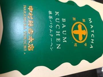 りんな 祇園・清水風俗の最新写メ日記