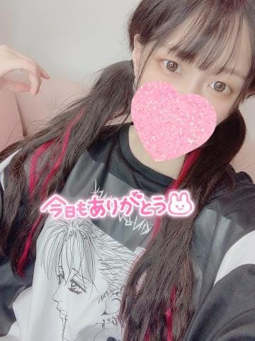 ひより★小動物系のロリ美少女★ 五反田風俗の最新写メ日記