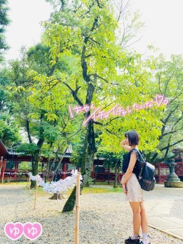ゆゆ|渋谷デリヘルの最新写メ日記