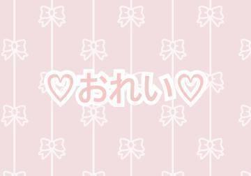 ゆうき|東京都デリヘルの最新写メ日記