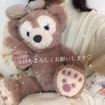 ゆうき 渋谷デリヘルの最新写メ日記