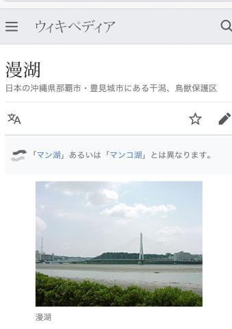 竹内 五反田風俗の最新写メ日記