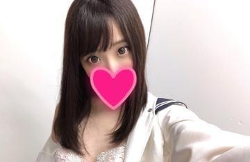 みら★ロリ系18歳★ 渋谷デリヘルの最新写メ日記
