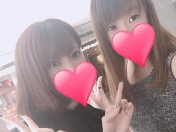 「?天使ちゃん??」08/10(08/10) 18:00 | ゆいの写メ・風俗動画