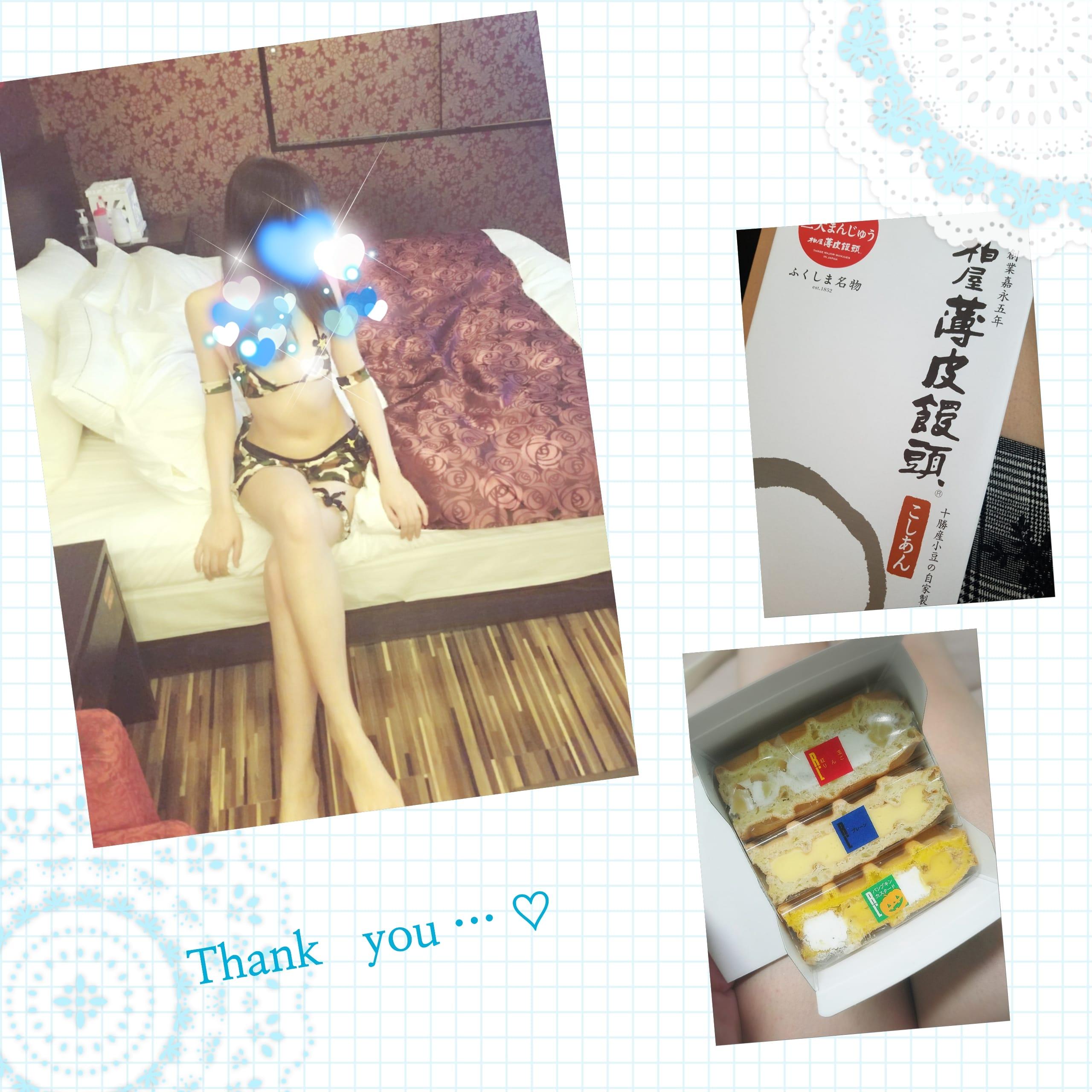 「楽しみに…♡」10/10(10/10) 12:41 | 桜井 あおいの写メ・風俗動画