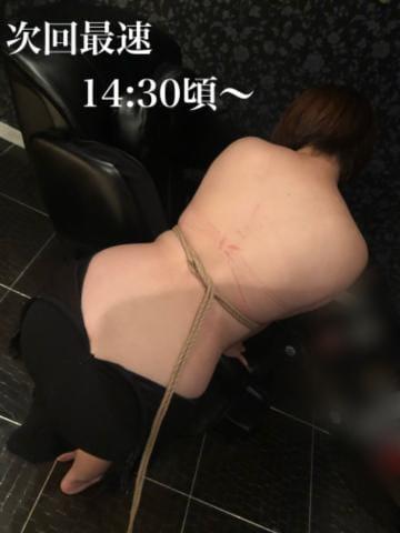 はつね|大阪府デリヘルの最新写メ日記
