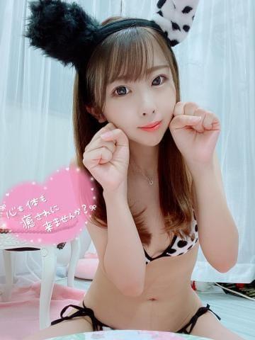 りい☆幼いルックスの美少女|名古屋風俗の最新写メ日記
