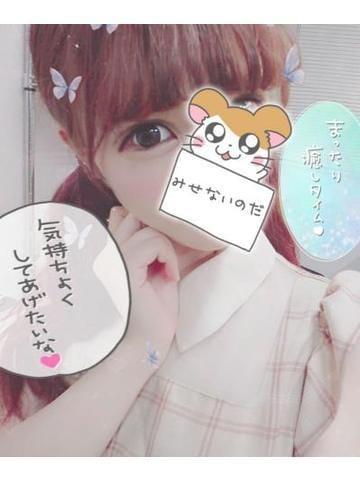 ゆめ 梅田デリヘルの最新写メ日記