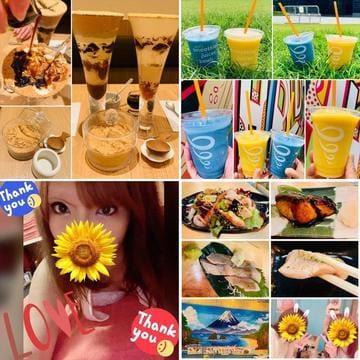「08/09 食べスタグラム巡り✨」08/12(08/12) 04:41   あおいの写メ・風俗動画