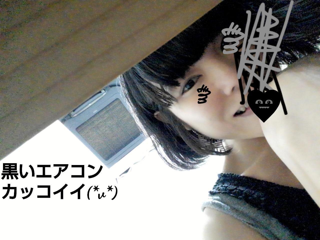 るん 大阪府ホテヘルの最新写メ日記