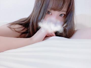 早川みおな|五反田デリヘルの最新写メ日記