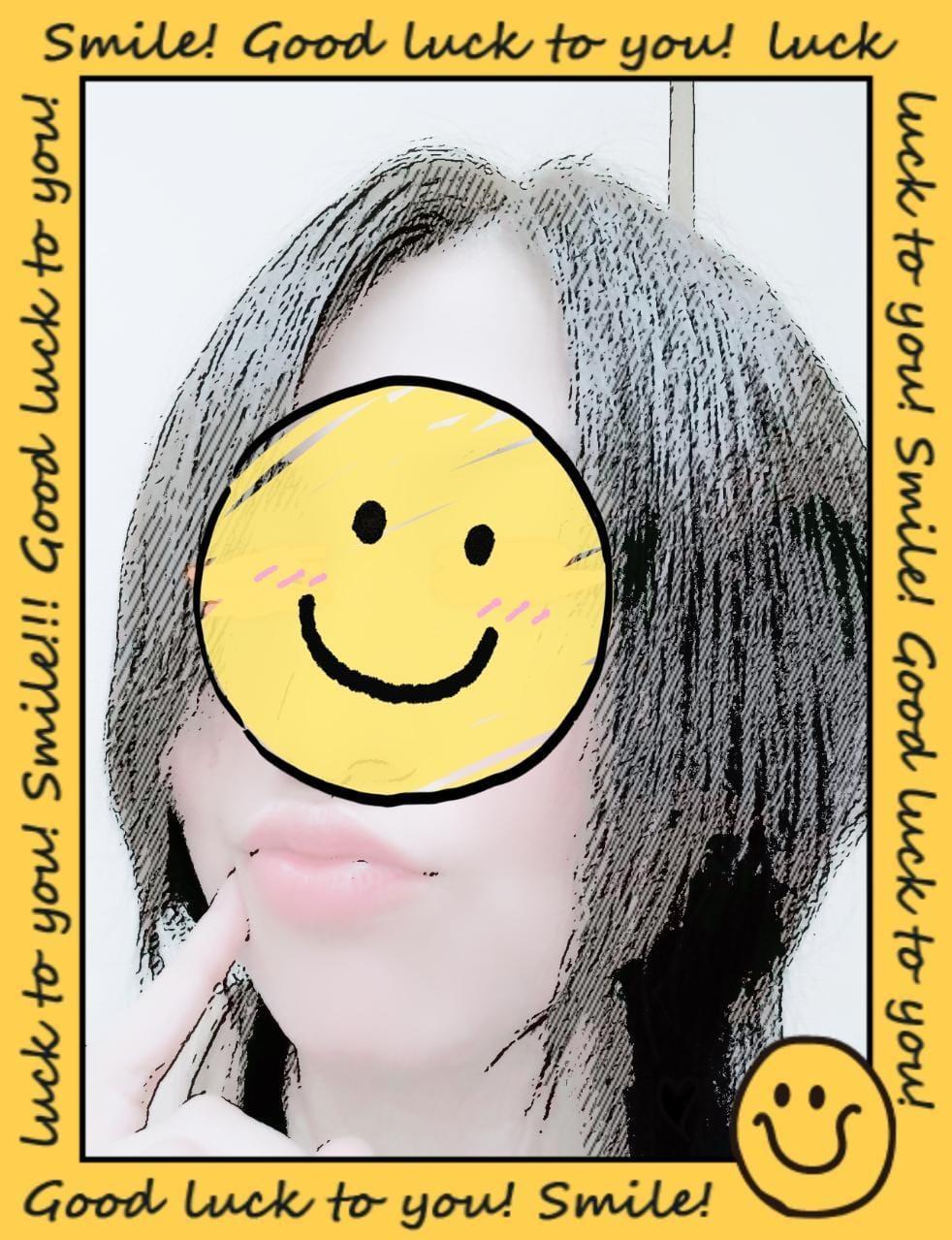 なおみ|北九州・小倉デリヘルの最新写メ日記