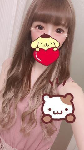 みゆ★笑顔・愛嬌満点★ 渋谷風俗の最新写メ日記