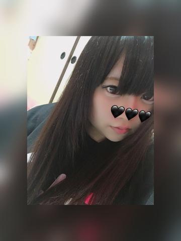 はる|梅田風俗の最新写メ日記