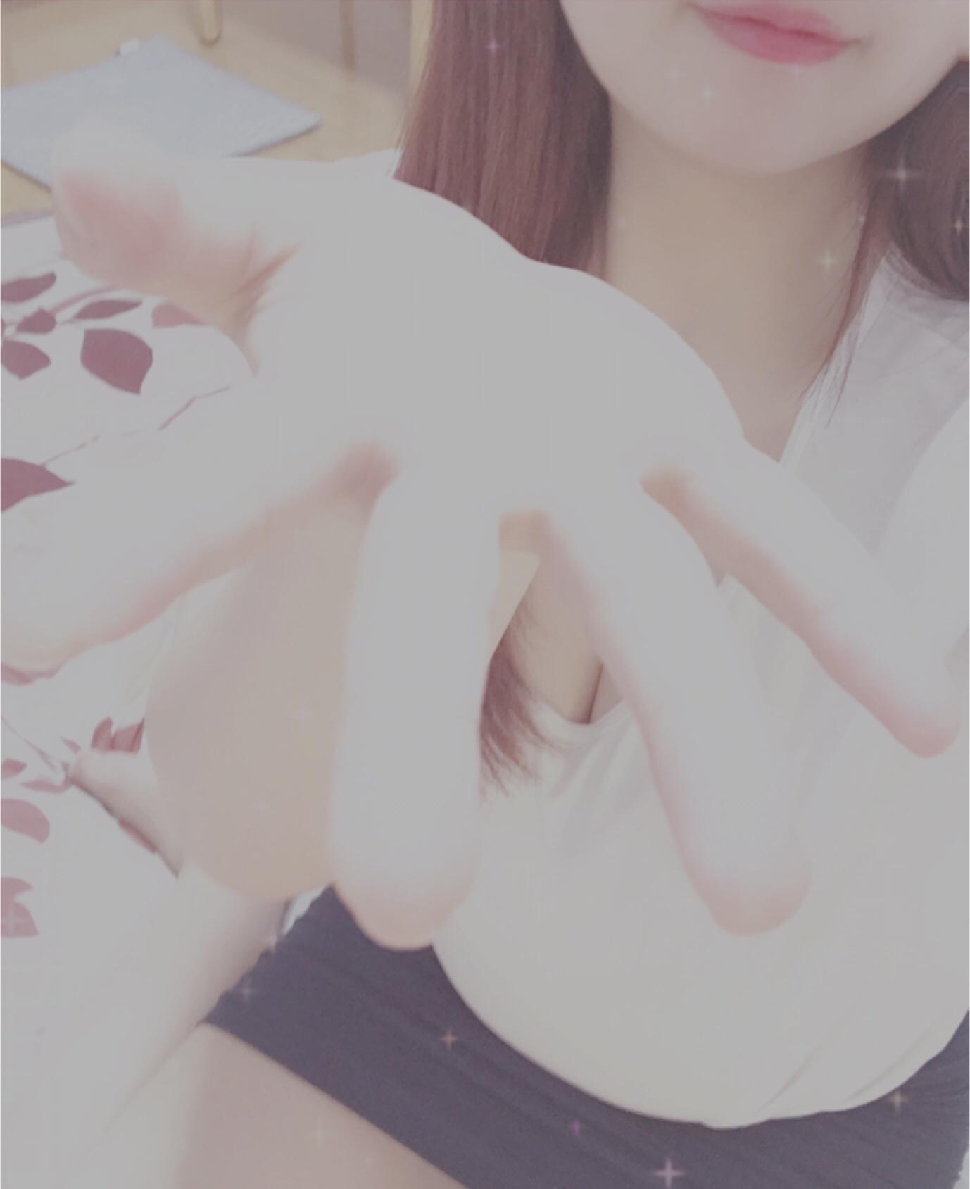 「お礼です♡♡」08/12(08/12) 18:39 | 一ノ瀬ゆいの写メ・風俗動画