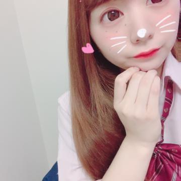 めみ 新宿・歌舞伎町風俗の最新写メ日記