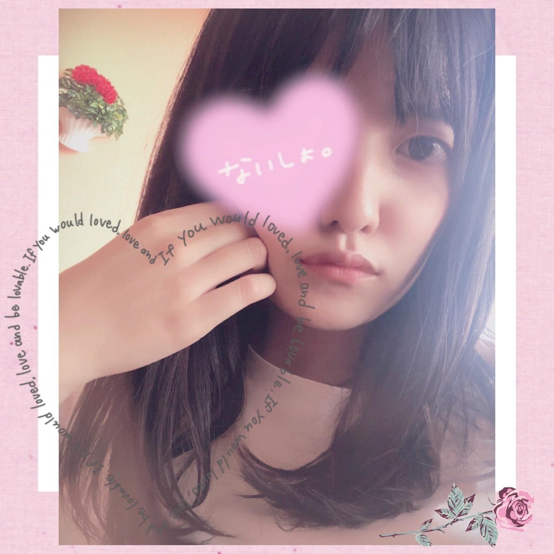 ゆい|横浜ヘルスの最新写メ日記