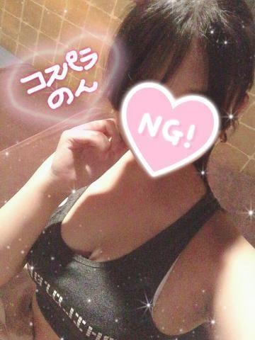 のん|梅田風俗の最新写メ日記