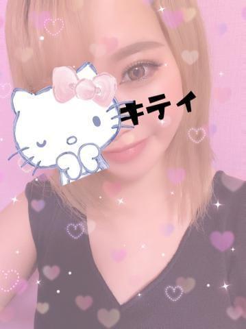 キティ|梅田風俗の最新写メ日記