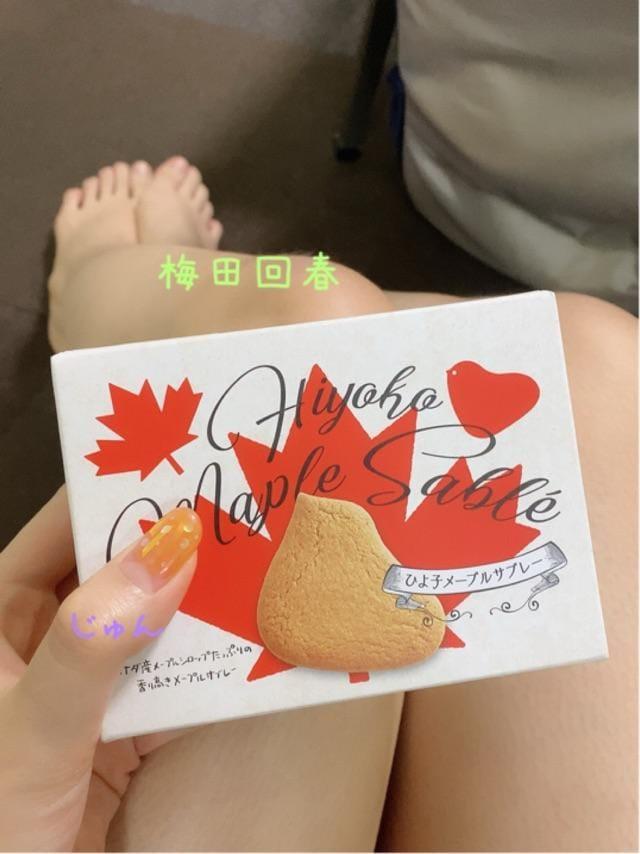 じゅん|梅田デリヘルの最新写メ日記