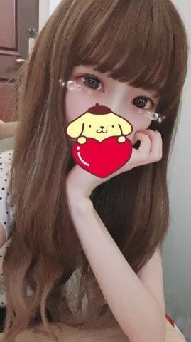 みゆ★笑顔・愛嬌満点★|五反田デリヘルの最新写メ日記