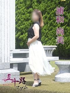 浦和尚美|熊本県デリヘルの最新写メ日記