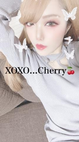 Cherry チェリー|新大阪デリヘルの最新写メ日記