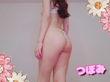 蕾/つぼみ|新大阪デリヘルの最新写メ日記