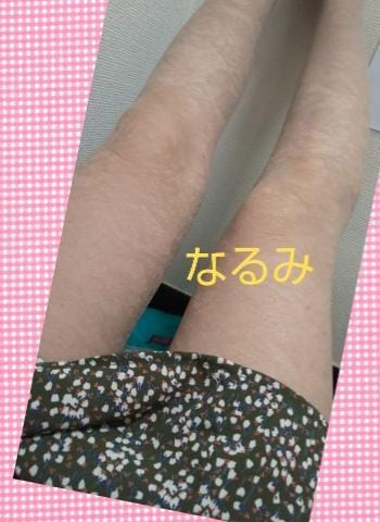 なるみ|新宿・歌舞伎町風俗の最新写メ日記