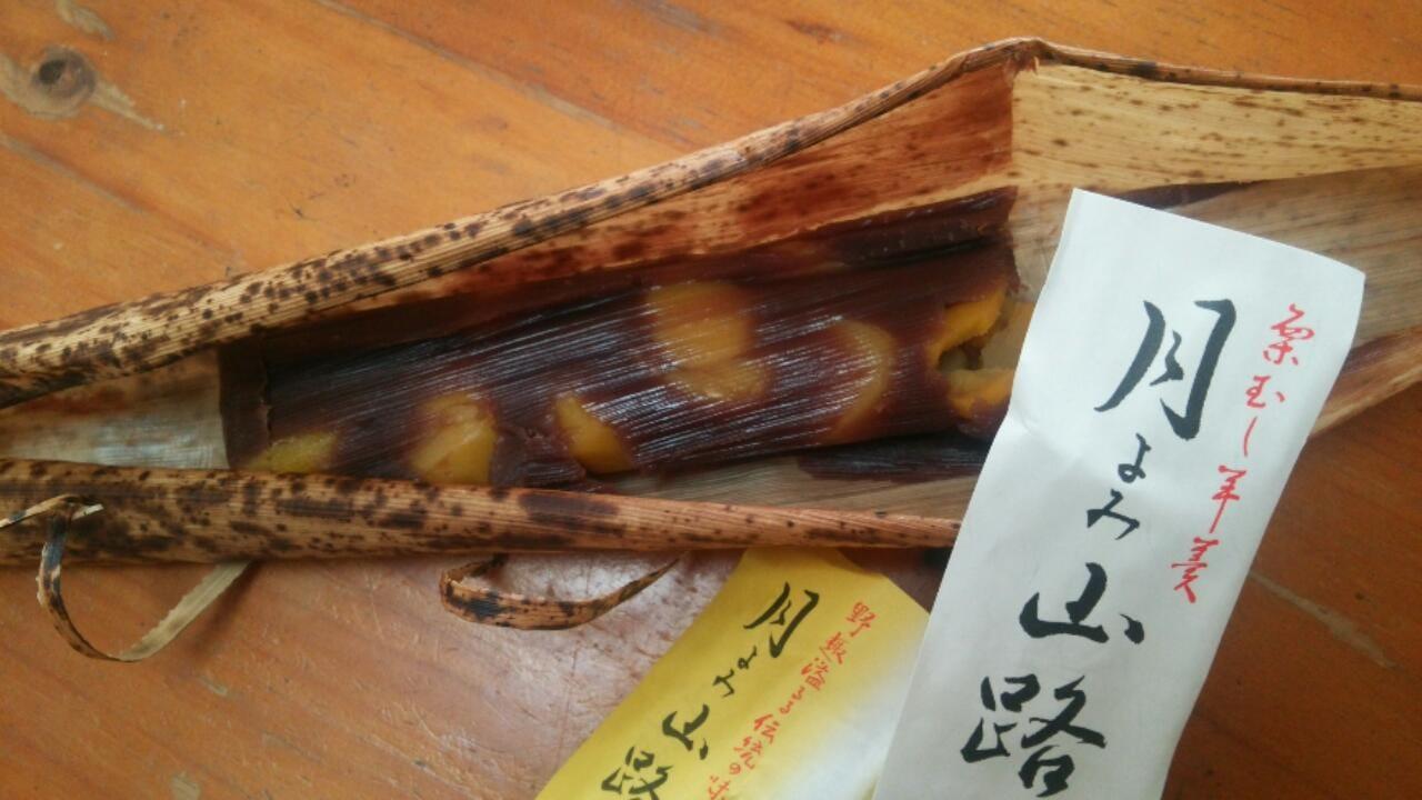 「痛手とご褒美( v^-゜)♪」10/11(10/11) 15:02 | 佐久間香澄の写メ・風俗動画