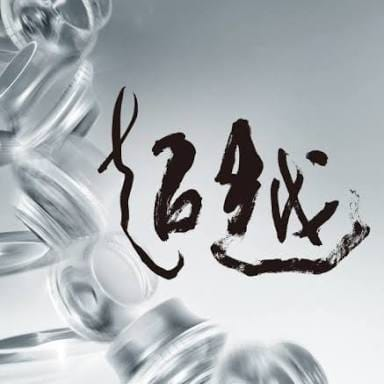 「御礼(10/10)」10/11(10/11) 18:12   吉本さんの写メ・風俗動画