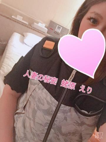 蛯原 えり★|兵庫県ホテヘルの最新写メ日記