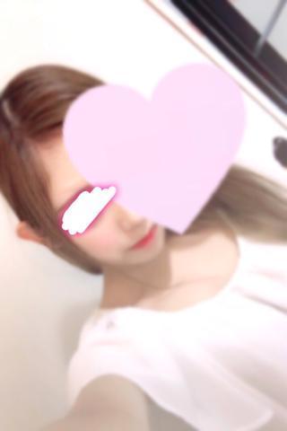 「お礼( •̤ᴗ•̤ )」10/11(10/11) 19:13 | ひな☆恋焦がれる神激カワ美少女の写メ・風俗動画