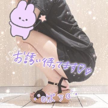 ぱぅ|名古屋風俗の最新写メ日記