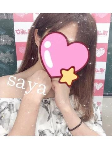 「遊ぼ〜う??」08/14(08/14) 19:38   さやの写メ・風俗動画