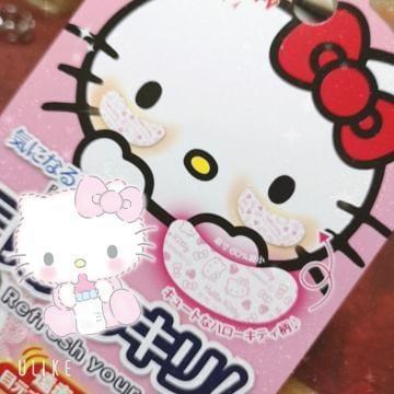 ゆん|大阪府ホテヘルの最新写メ日記